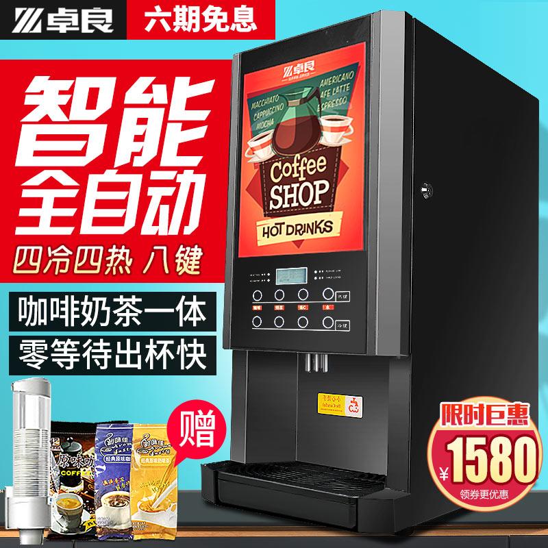 Купить Кофеварки в Китае, в интернет магазине таобао на русском языке