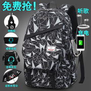 Backpack male casual fashion junior high school students bag Korean high school high-capacity travel shoulder bag men