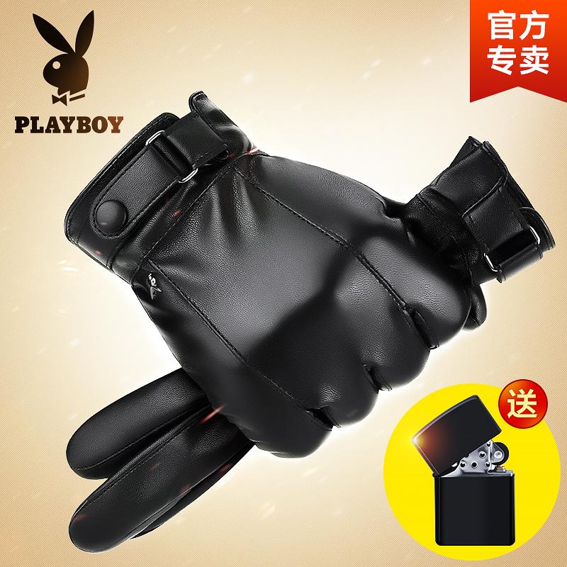 花花公子男士手套骑行摩托车冬季加绒加厚保暖韩版学生触屏皮手套