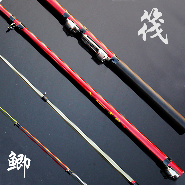 Genuine soft tail raft rod 1.8 meters 2.1 meters rafts in autumn and winter ice fishing rod fishing rod fishing rod fishing gear set red