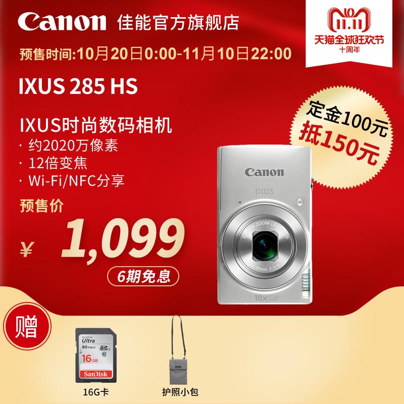 Купить Цифровые фотоаппараты в Китае, в интернет магазине таобао на русском языке