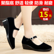 Authentic old Beijing shoes black shoes shoes square dance shoes with slope soft non slip bottom occupation Hotel shoes
