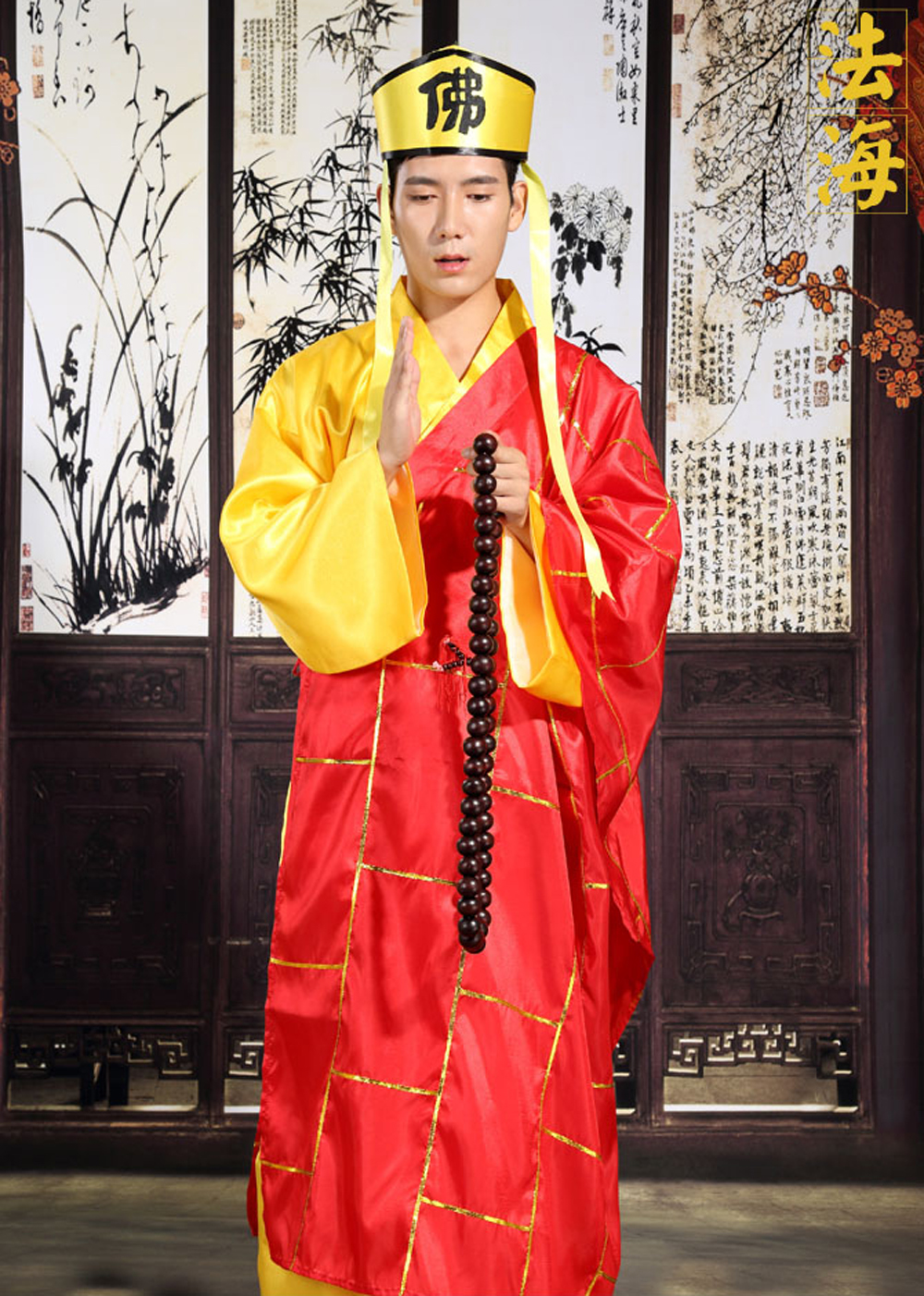 The Tang costume rental will sketch funny Fahai costume rental journey to the west the White Snake costume costumes