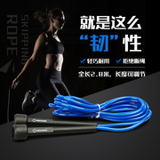 Quasi professional rope skipping exercise fitness of adult children of primary school middle school students count examination skipping