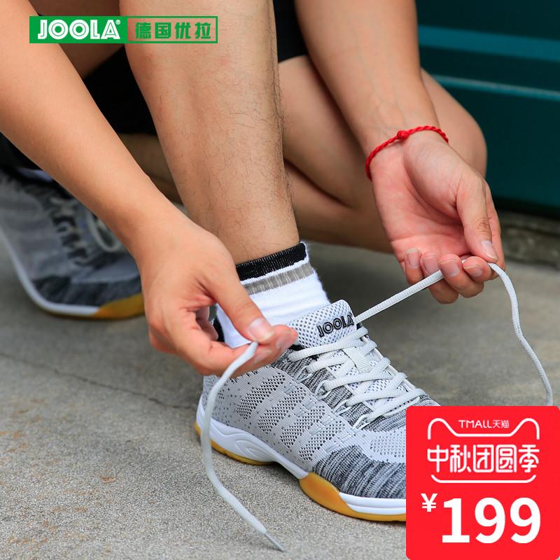 Купить Товары для настольного тенниса в Китае, в интернет магазине таобао на русском языке