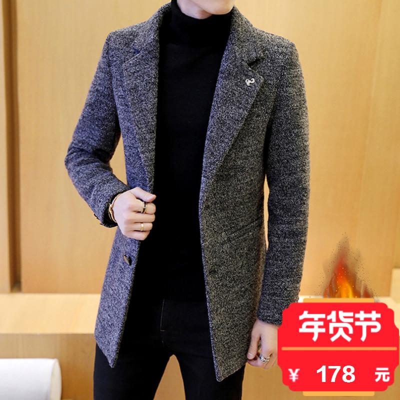 男士外套冬季2017新款个性潮男加绒加厚秋冬呢子大衣中长款风衣男