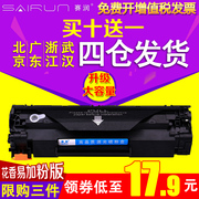 Application of HP M1136 P1108 1106 88A M1213NF M1216NFH 388A printer cartridges
