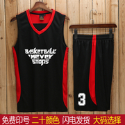 The new basketball team jersey suit children basketball training service DIY custom font print