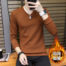 The winter men with long sleeve shirt collar knitted cashmere sweater Mens Korean V slim thick warm shirt Metrosexual