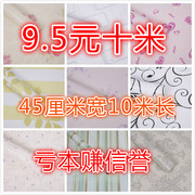 Special package cartoon wallpaper wallpaper self-adhesive PVC waterproof children's room wallpaper self-adhesive bedroom warm and lovely