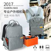 Multi function digital camera Canon Nikon SLR Backpack Bag Shoulder micro liner professional outdoor photography package for men and women