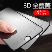 3D full coverage of Apple 6S mobile phone iPhone6plus 4.7 full proof tempered film wrapping fell P black