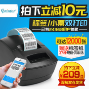 Gpilot GP2120TU barcode printer stickers thermal clothing tag price tag printer