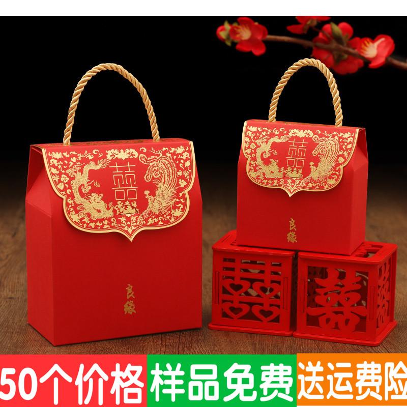 50个创意结婚喜糖盒小号纸盒中式婚礼糖果包装回礼袋婚庆喜糖盒子