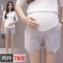 Pregnant women summer dress 2018 new pregnant women shorts female summer wear tide mother care belly pregnant women pants summer thin section shorts