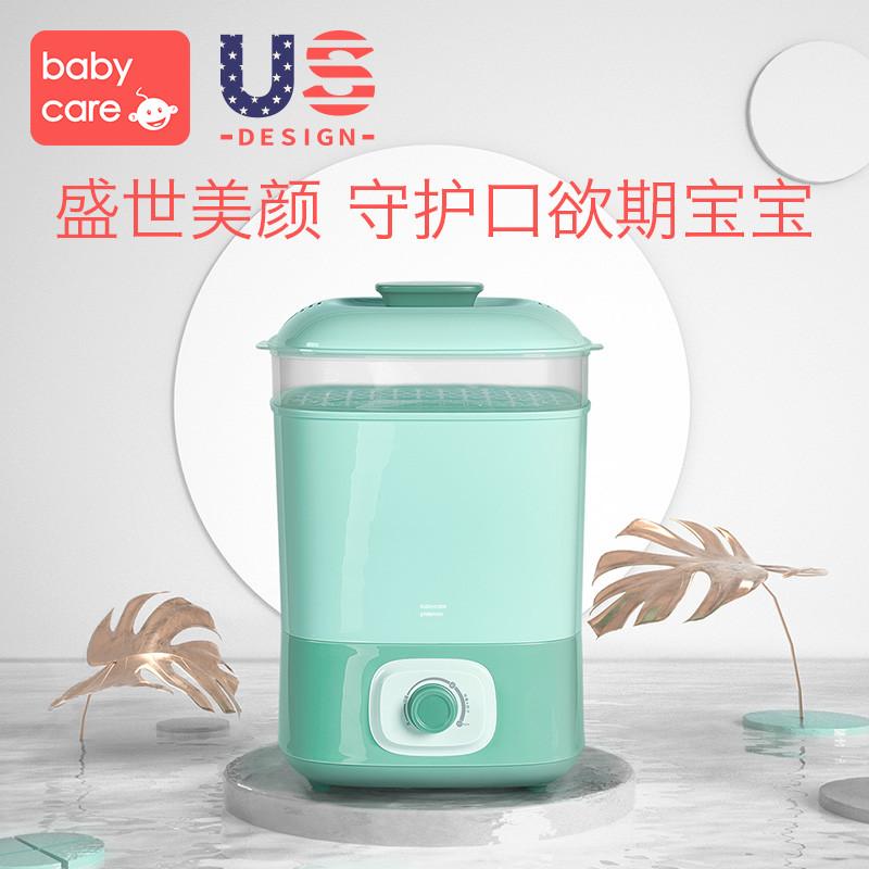 Купить Стерилизаторы в Китае, в интернет магазине таобао на русском языке
