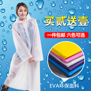 Non disposable raincoat adult portable travel sleeve unisex raincoats thickened non-toxic outdoor thick poncho