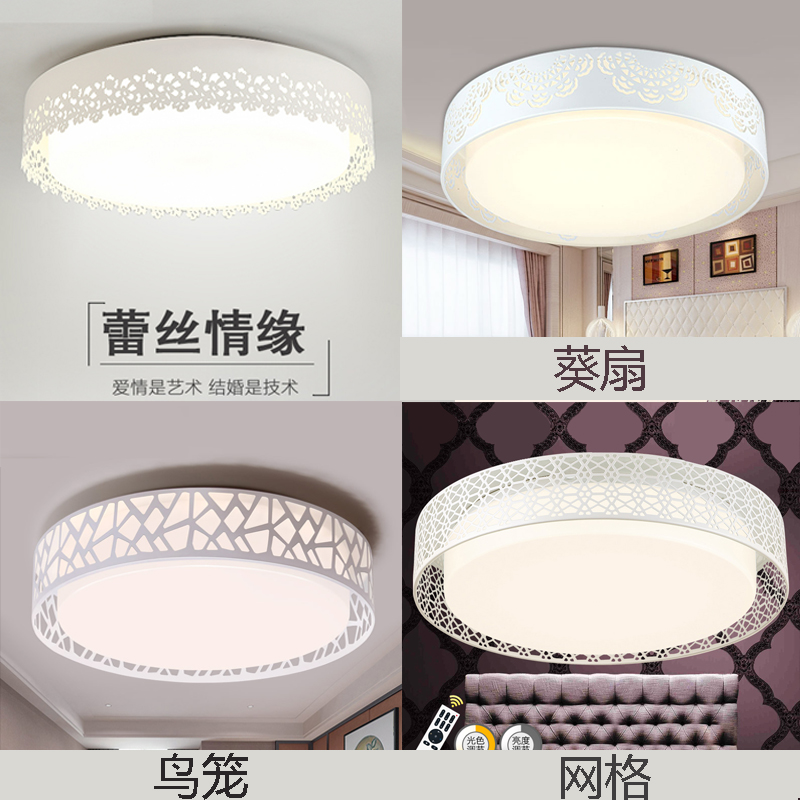 The new round of led lamp, wrought iron dome light, bedroom contracted sitting room lamp restaurant corridor lamp electrodeless dimmer