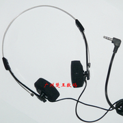 Simple headset computer wired headset for desktop notebook phone tablet