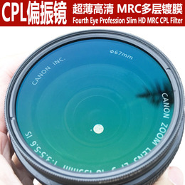 Fourth Eye超薄高清CPL偏振滤光镜77mm37/49/52/58/62/67/72/82mm