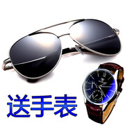 Men could drive simple eyes round sunglasses polarizer male drivers driving mirror personality Sunglasses