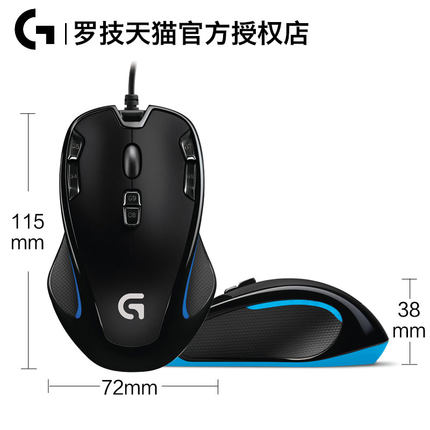 Logitech G300s programmable macros Watchman vanguard hero alliance LOL wired G300S mouse game