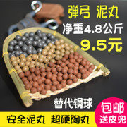 Safety of 10mm super hard pottery clay bullet pill 9 ball 8 ball slingshot Pinball bow grain 5 kg color mud ball