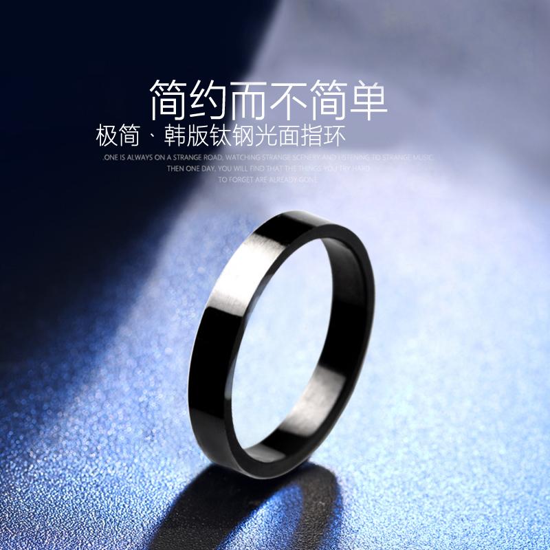 星期三 韩版 黑色 时尚戒指 男女款 情侣对戒 光面简约 指环 潮流