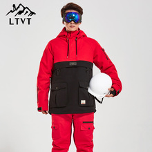 LTVT Snowboarding Suit for Men and Women