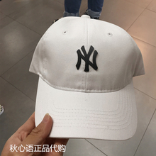 MLB baseball cap 18 new female men's cap soft top hat white small hat NY baseball cap Yankees