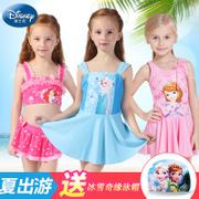 Disney children's swimwear swimwear girls snow romance girl female baby princess swimsuit summer sun