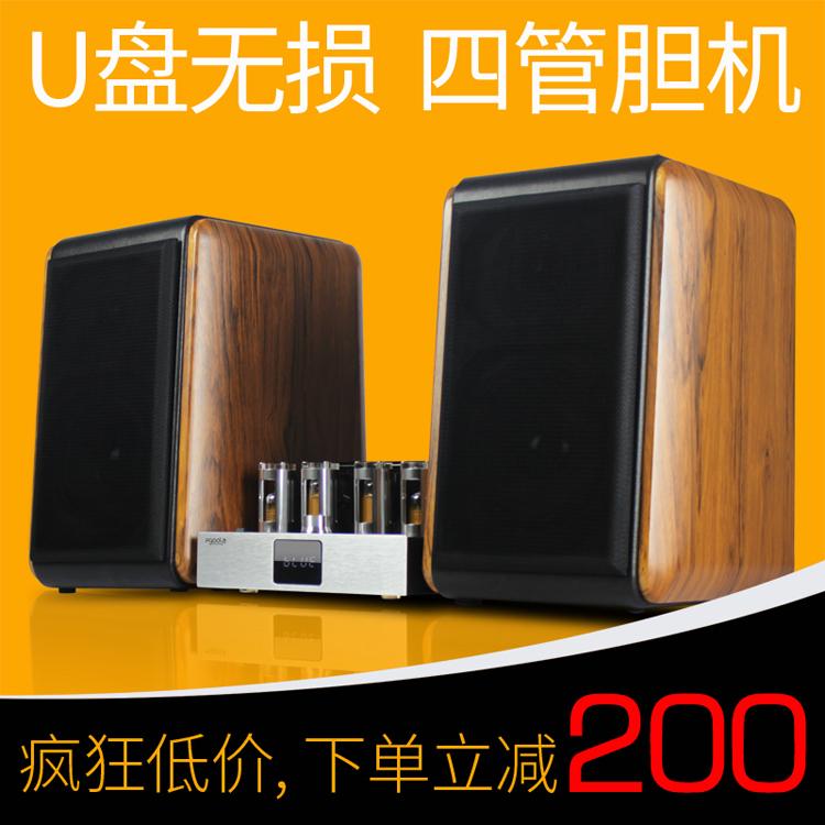 Купить Наборы аудио колонок в Китае, в интернет магазине таобао на русском языке