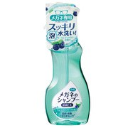 Japan improves eyeglasses dust cleaning lens fingerprint sebum removal fungus foam cleaning liquid spray nursing Agent