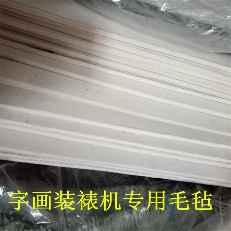 Купить Вышивание крестиком в Китае, в интернет магазине таобао на русском языке