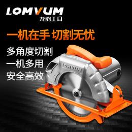 龙韵7寸手提家用木工电锯电动工具台锯多功能切割机装修电圆锯