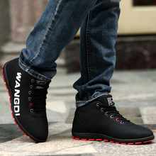Men's shoes winter tide shoes 2018 new Korean version of the trend of wild wear and plush warm cotton shoes shoes sports shoes