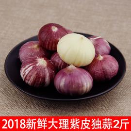 滇岜水果专营店