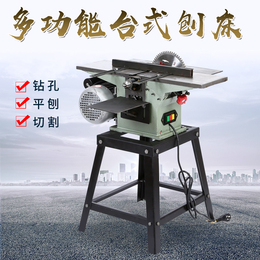 特价多功能木工机床电刨平刨木工刨台锯切割机木工台刨刨床包邮