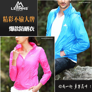 The new couple sweater size and sunscreen clothing zipper waterproof coat radiation hoodie coat cardigan coat