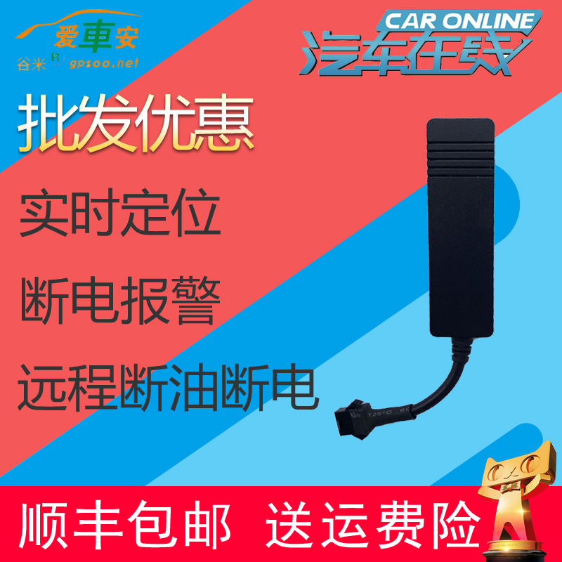 category:Driving safety,productName:Love car GM02F car