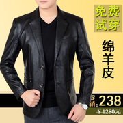 Autumn outfit new Leather leather men's business casual suit sheep skin jacket spring and autumn slim style jacket man