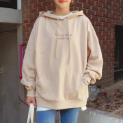 East Gate ulzzang Polo Hooded Sweater embroidered female student chic hoodie coat loose BF tide