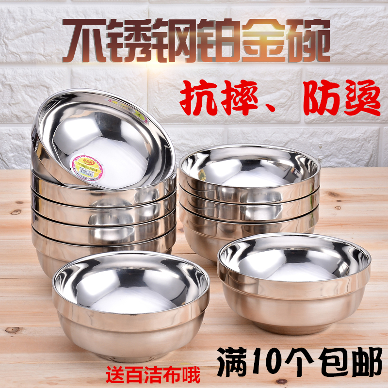 Double layer stainless steel bowl anti-throw insulation prevent hot children bowl household jobs platinum stainless steel bowl of soup bowl bowl of lily
