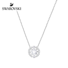 Swarovski Beating Heart Necklace Romantic Necklace Clavicle Chain Jewelry Gifts for Girlfriends