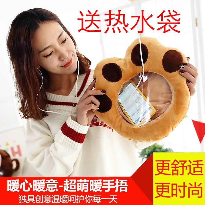 创意卡通多用可视暖手捂抱枕毛绒玩具可插手玩手机暖手宝送女生