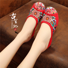 The new and old Beijing folk style Dichotomanthes bottom cloth slippers embroidered shoes retro Baotou slipper shoes single slippers