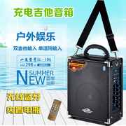 Hill Ling sing guitar speaker charging outdoor charging outdoor play sing folk singer vagrant square dance sound