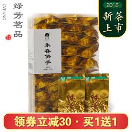 绿芳茶叶旗舰店