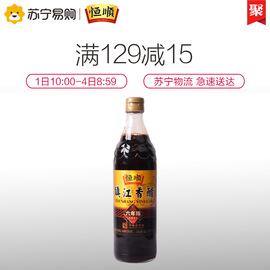 恒顺镇江香醋六年陈580ml 六年陈 炒菜烹调 凉拌 蘸料醋 厨房调味