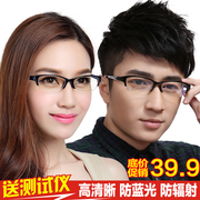 Anti radiation glasses and genuine blue anti fatigue anti myopia spectacles face tide computer goggles